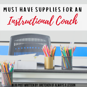 instructional coaching must haves